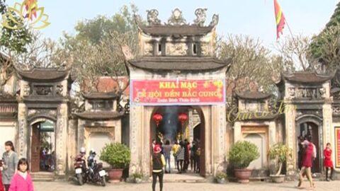 đền Thính - đền Bắc Cung